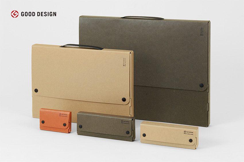 PULP STORAGE | Products | MIDORI | Japanese Design