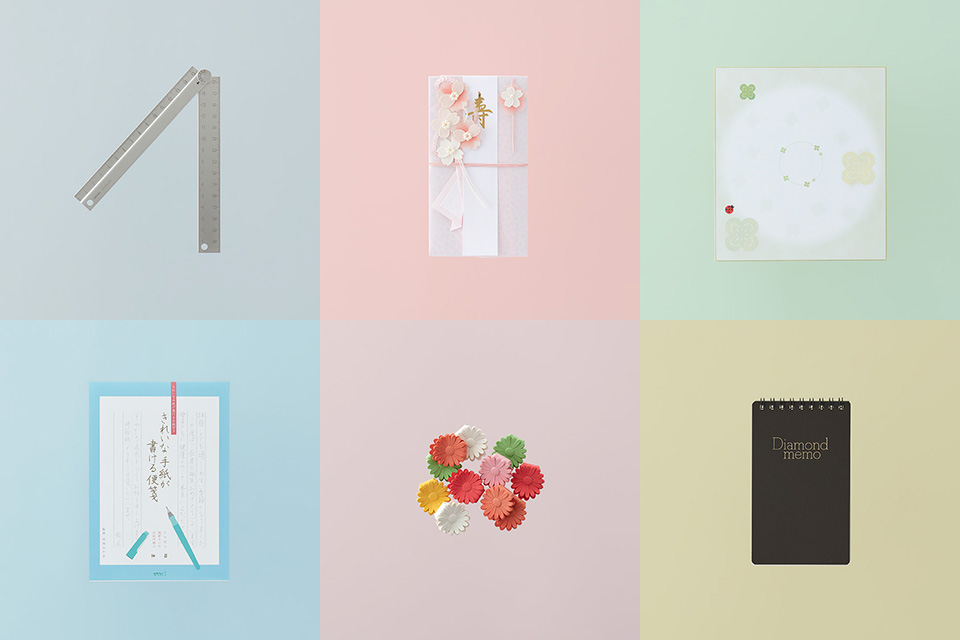 MIDORI Japanese Design Stationery Company