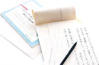 きれいな手紙が書ける<br /> 便箋/封筒/一筆箋