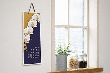ミドリ 2020年版 カレンダー