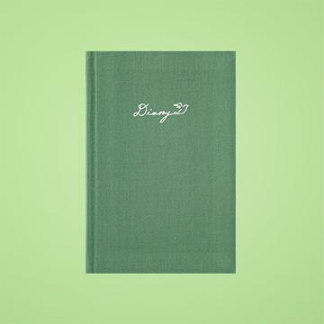 刺繍しおり日記