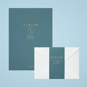 色を贈る手紙 便箋・封筒・一筆箋