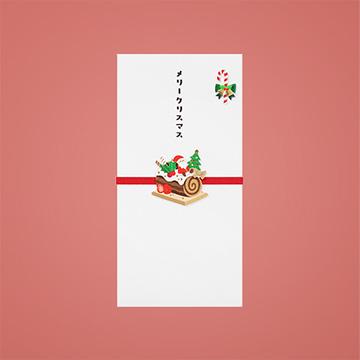 PCクリスマス金封